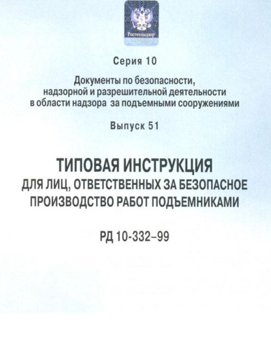 Tradeguider Скачать С Инструкцией На Русском Языке - фото 4